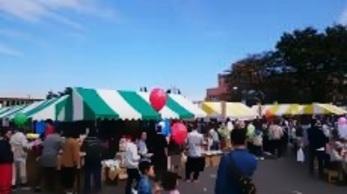 第45回野田市産業祭