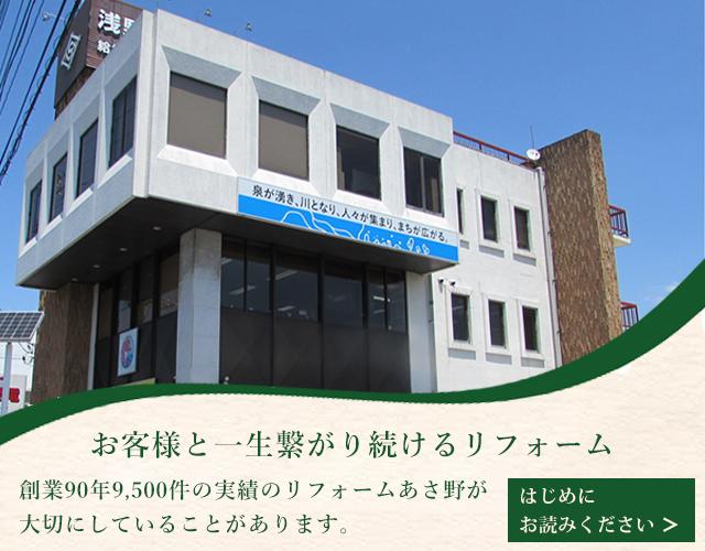 あさ野  クラッソ ミッテ Berry ドルチェ SS ラクエラ コルティ 洗エール